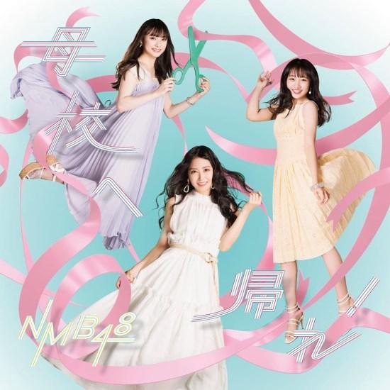 [Single] NMB48 – Bokou e Kaere!