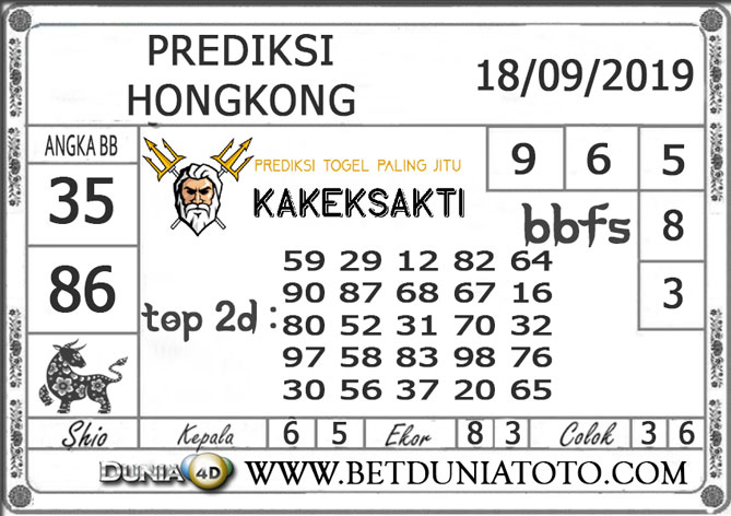 "Prediksi Togel ""HONGKONG"" DUNIA4D 18 SEPTEMBER 2019"