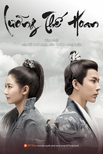 Poster-Lu-o-ng-the-hoan-1600x1200.jpg
