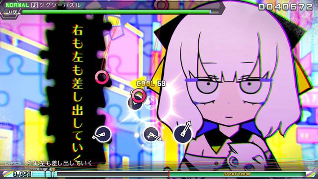 Topics tagged under ps4 on 紀由屋分享坊 8-Jigsaw-puzzle