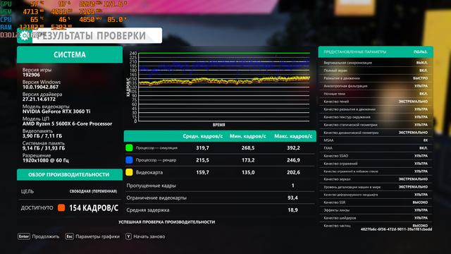 Forza-Horizon-4-Screenshot-2021-03-13-19-40-28-06