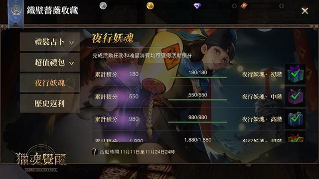 Topics tagged under 手游情報 on 紀由屋分享坊 11