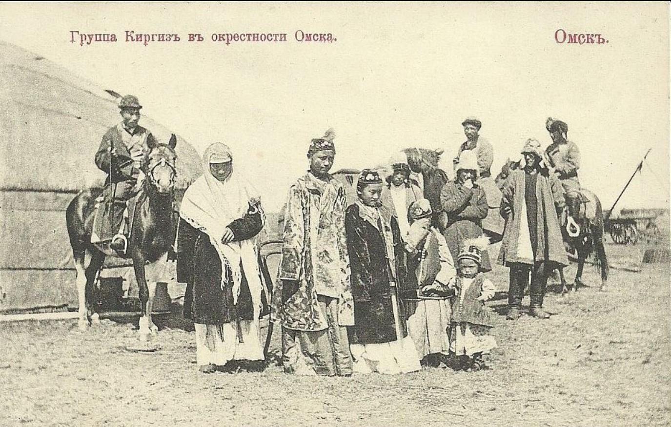 1901-1902-1.jpg