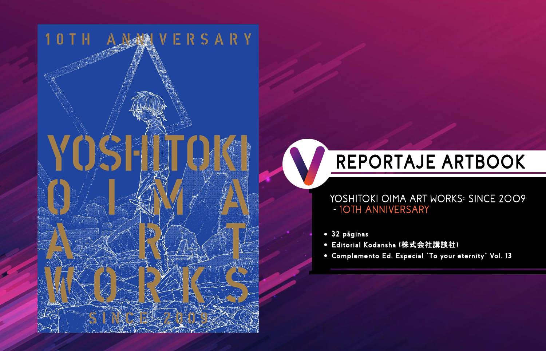 YOSHITOKI-OIMA-ART-WORKS-BANNER-REPOR.jpg