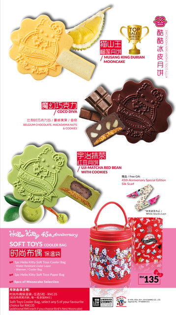 2019-Mooncake-Catalogue9