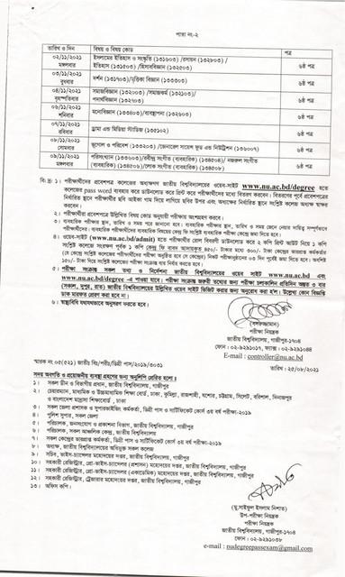 nu-degree-3rd-year-routine-admissionwar-2