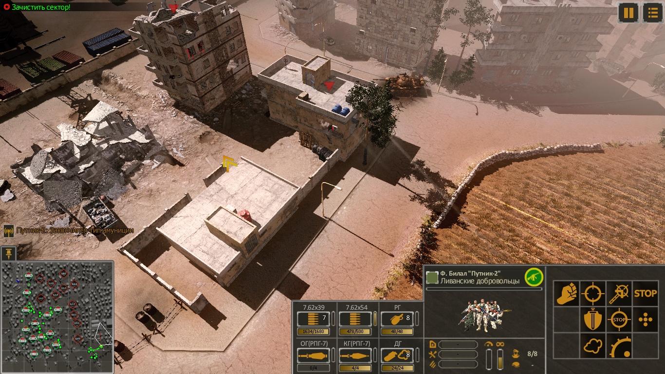 Building-damage-3