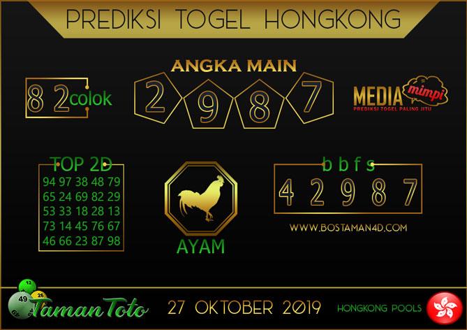Prediksi Togel HONGKONG TAMAN TOTO 27 OKTOBER 2019