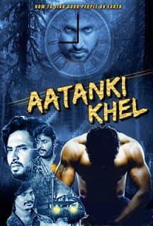 Aatanki Khel (Samyuktha 2 2019) Hindi Dubbed 720p