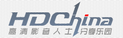 Browse to the homepage of HDChina