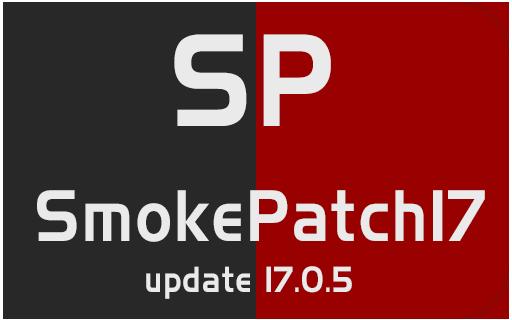 P2017: SmokePatch17 update 17.0.5