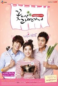 Красавчики из лапшичной | Flower Boy Ramen Shop | Kkotminam Ramyeongage