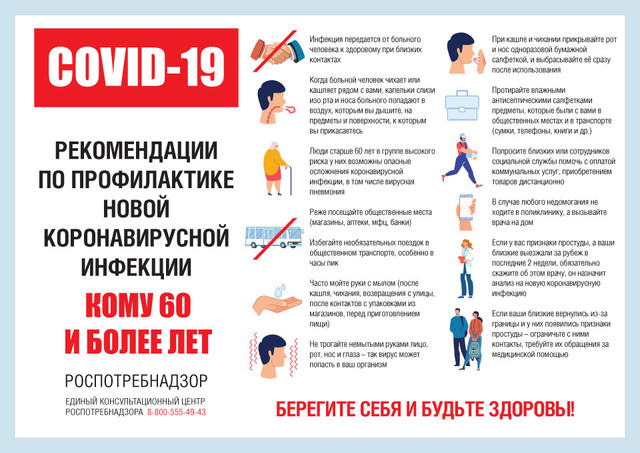 МДОУ Детский сад № 2