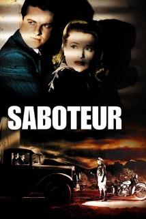 დივერსანტი Saboteur