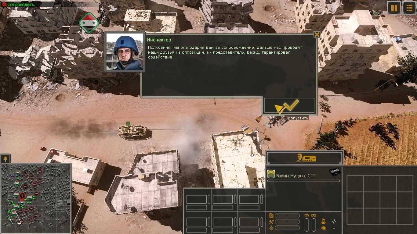 Syrian-Warfare-2021-02-20-02-53-14-570
