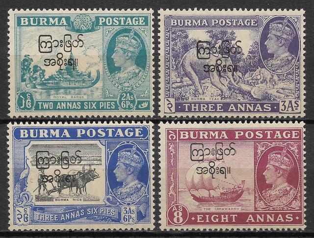 Burma 77