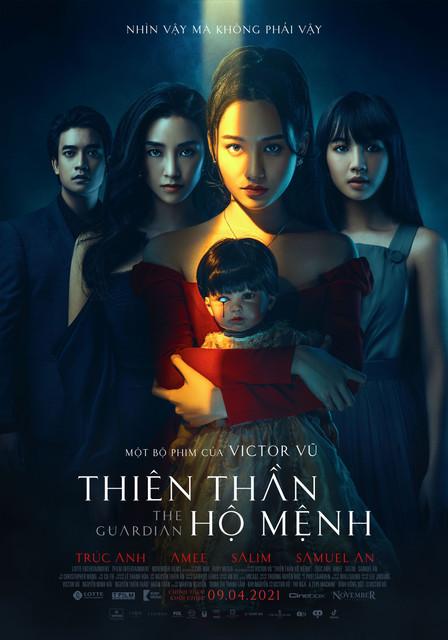TTHM-Main-Poster-Digital