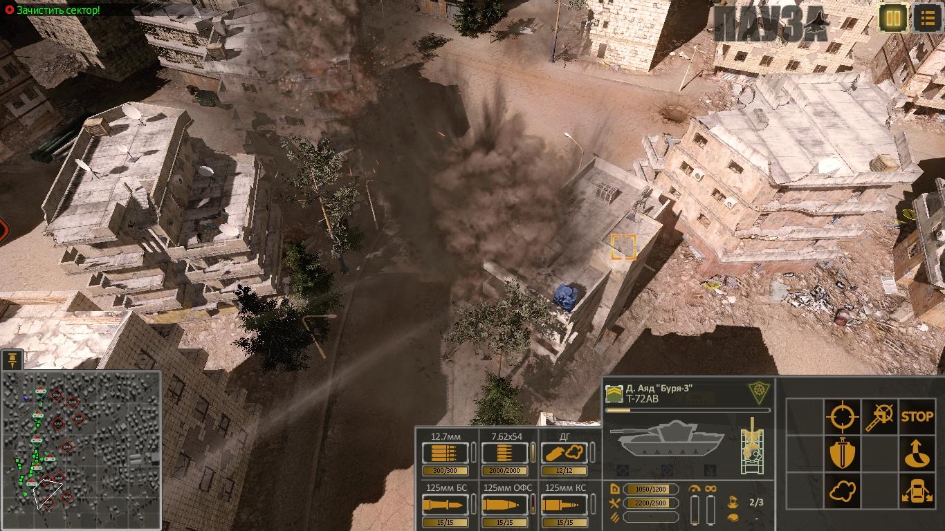 Syrian-Warfare-2021-02-18-20-16-03-892