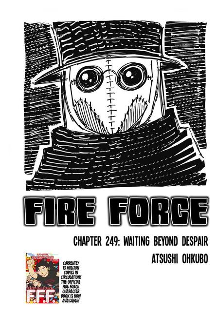 fire-brigade-of-flames-249-1