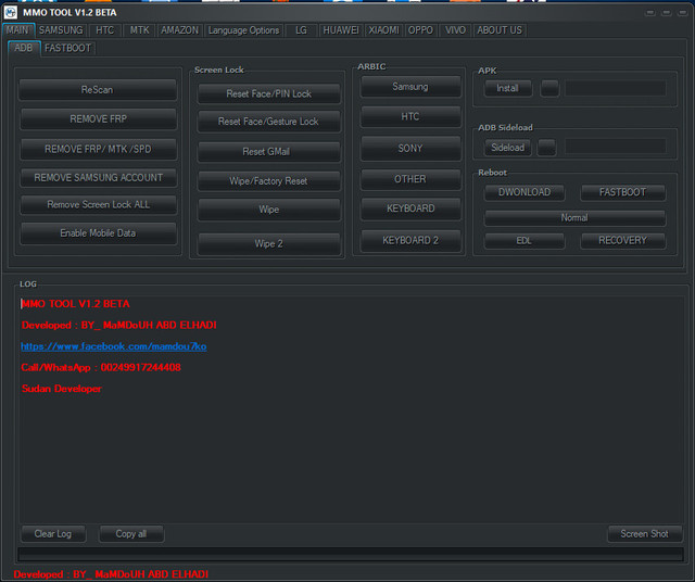 MMO Tool V1 2 Beta Version Free Download Here!