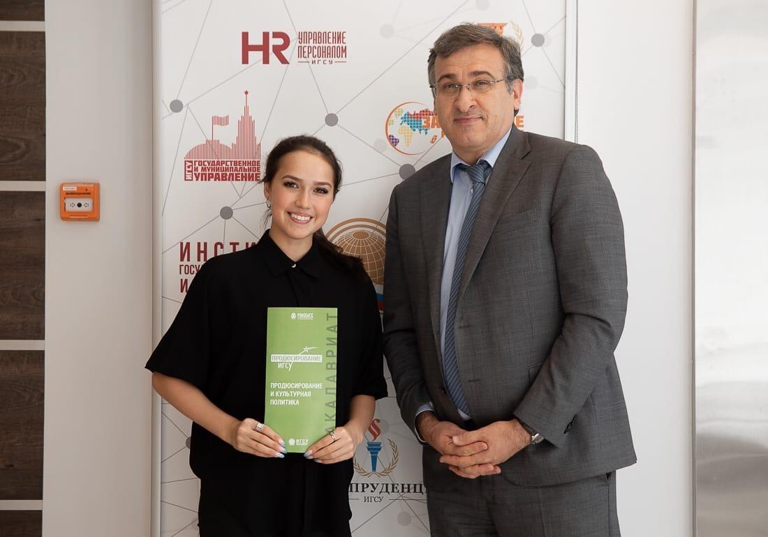 Алина Ильназовна Загитова-3 | Олимпийская чемпионка - Страница 10 Z-Uxa-MHF4-Ytk