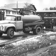 IL-980-1