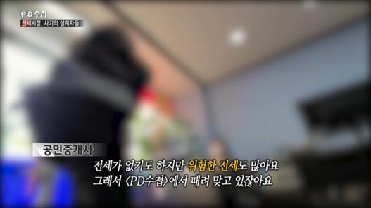 PD-MBC-201117-0-44-screenshot