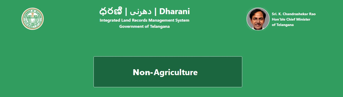 Dharani Non Agriculture
