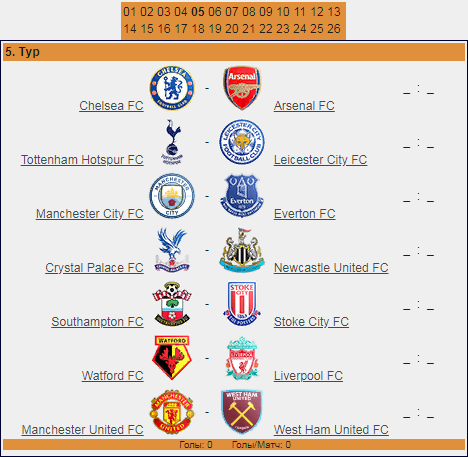 epl-5.png