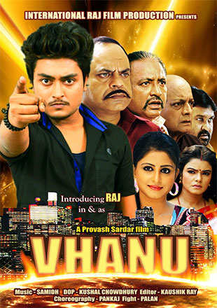Vhanu (2020) Bangla Full Movie 720p HDRip 800MB Download