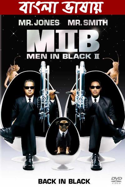 Men In Black (2021) Bangla Dubbed Movie 480p HDRip 350MB Download