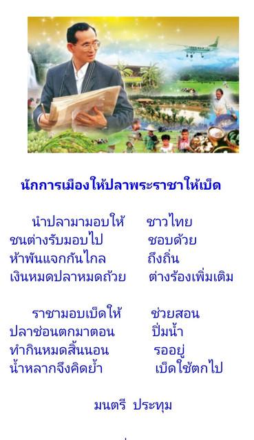 2020-05-09-11-11-40