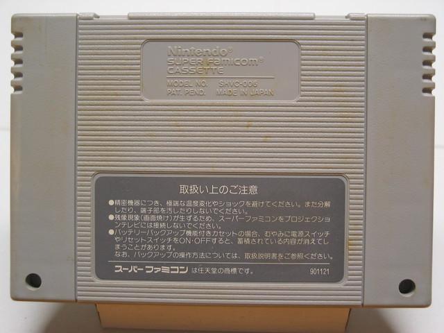 SFC-3886