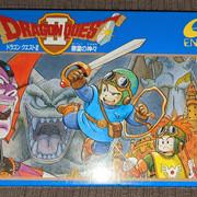 [vds] jeux Famicom, Super Famicom, Megadrive update prix 25/07 PXL-20210721-084225414