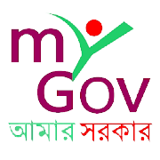 My Gov - আমার সরকার