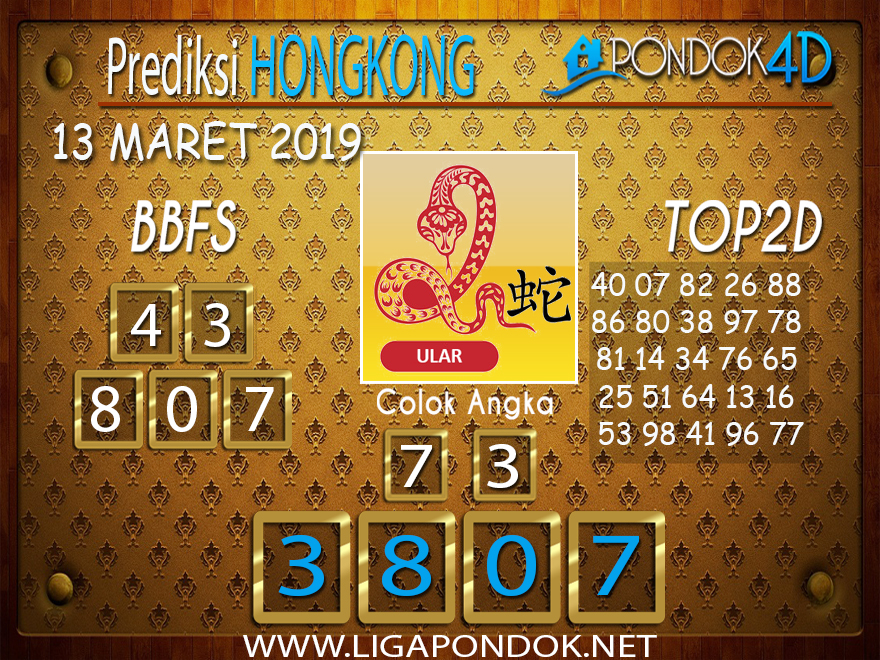 Prediksi Togel HONGKONG  PONDOK4D 13 MARET 2019