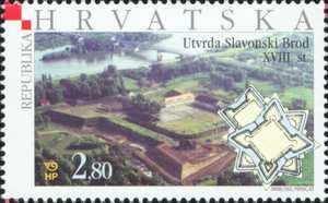 2003. year KULE-I-UTVRDE-SLAVONSKI-BROD