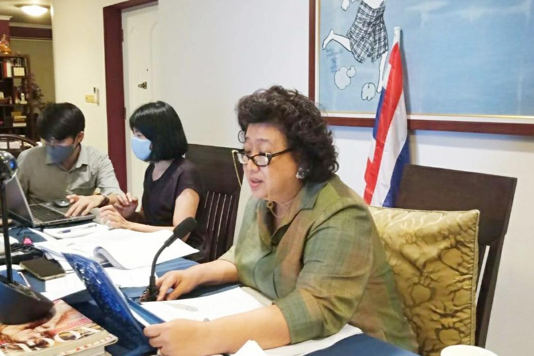 พิกุลแก้ว ไกรฤกษ์ สมาชิกวุฒิสภา ในฐานะกรรมการบริหารสหภาพรัฐสภา (IPU) เข้าร่วมการประชุมออนไลน์ของคณะกรรมการฯ สมัยที่ 285 ครั้งที่ 7 เมื่อวันที่ 19 พ.ค. 2564