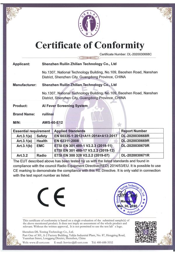 Certification-2.jpg