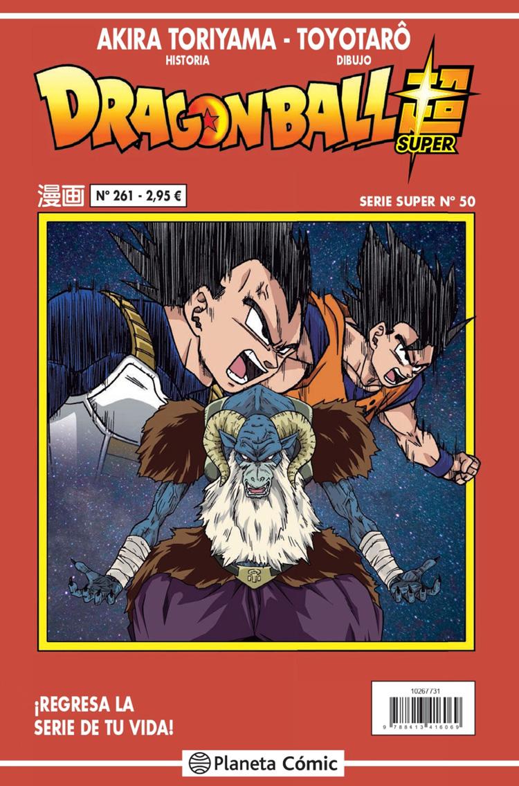 portada-dragon-ball-serie-roja-n-261-akira-toriyama-202012221230.jpg