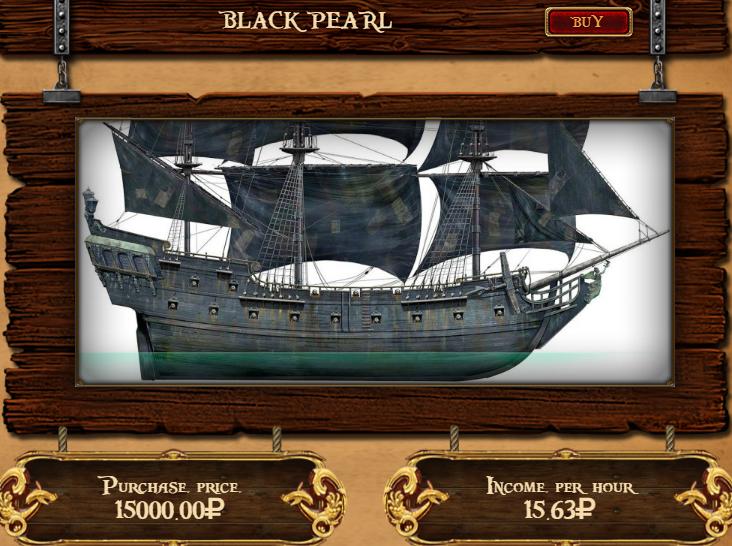 screenshot-pirates-of-the-caribbean-biz-ship-1598526206074
