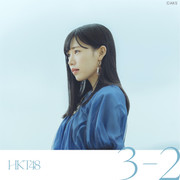 HKT48-3-2-Theater