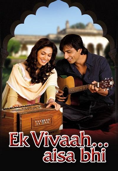 Ek-Vivaah-Aisa-Bhi-2008