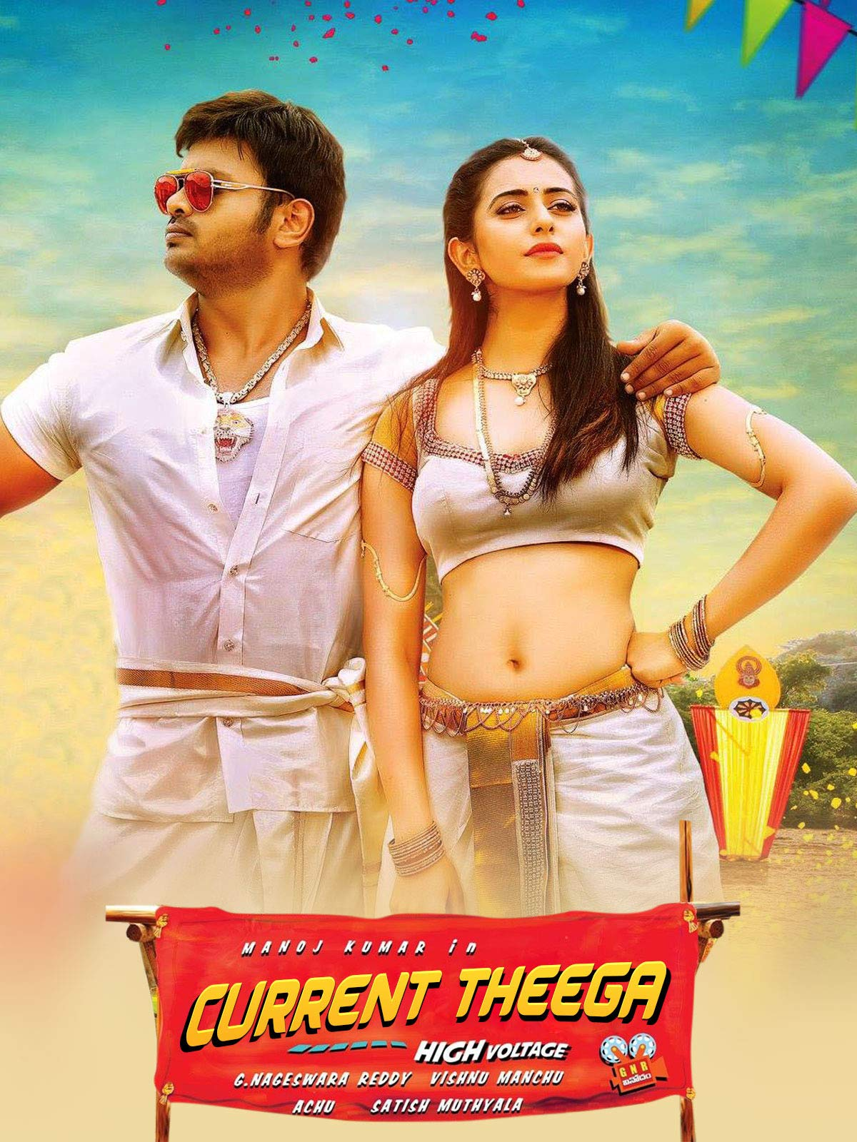 Current Theega 2021 Hindi Dubbed Movie 720p WEBRip Download