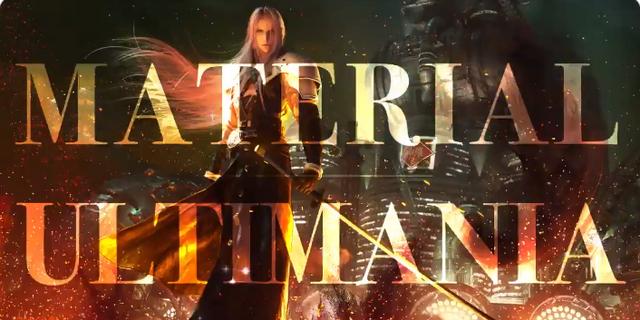 Square Enix公開預定於10月29日發售的《最終幻想7 重製版 MATERIAL ULTIMANIA》內容介紹影像! Image
