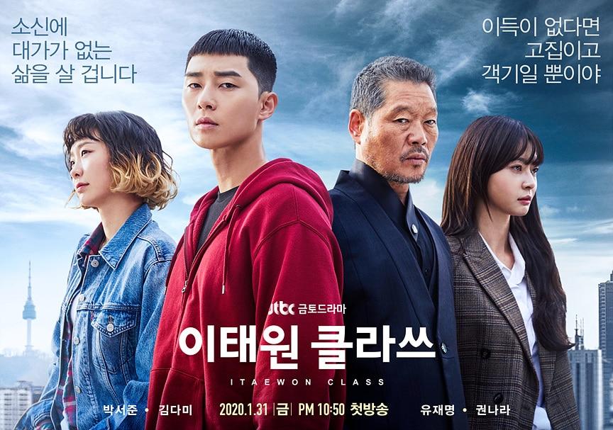 [Resim: Itaewon-Class-Poster6.jpg]