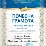 IMG-0003-1