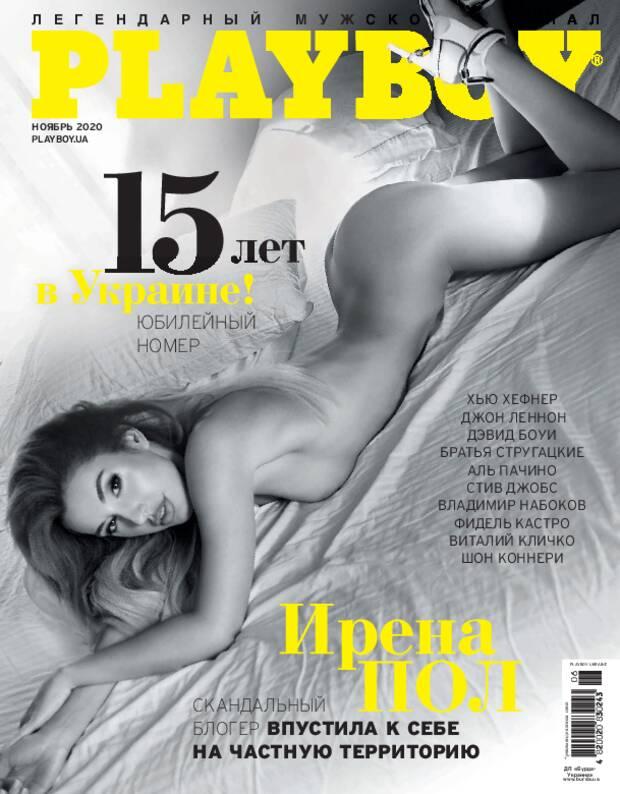[Imagen: Playboy-Ukraine-November-2020.jpg]