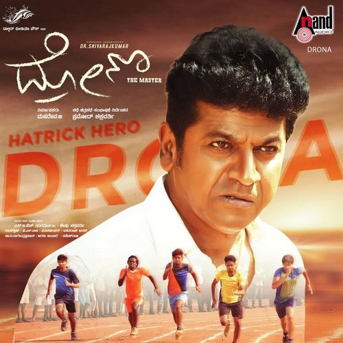Drona 2020 Kannada Movie 480p HDTV 400MB Watch Online