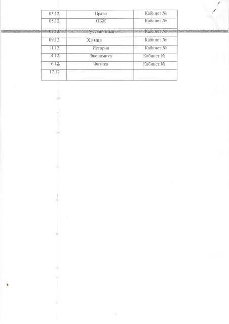 2020-page-0004.jpg